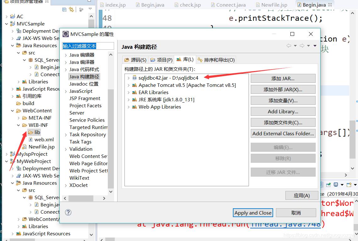 然而 这样子 查看 jar包 又在里面 但是 连接还是 会报com.microsoft.sqlserver.jdbc.SQLServerDriver错误