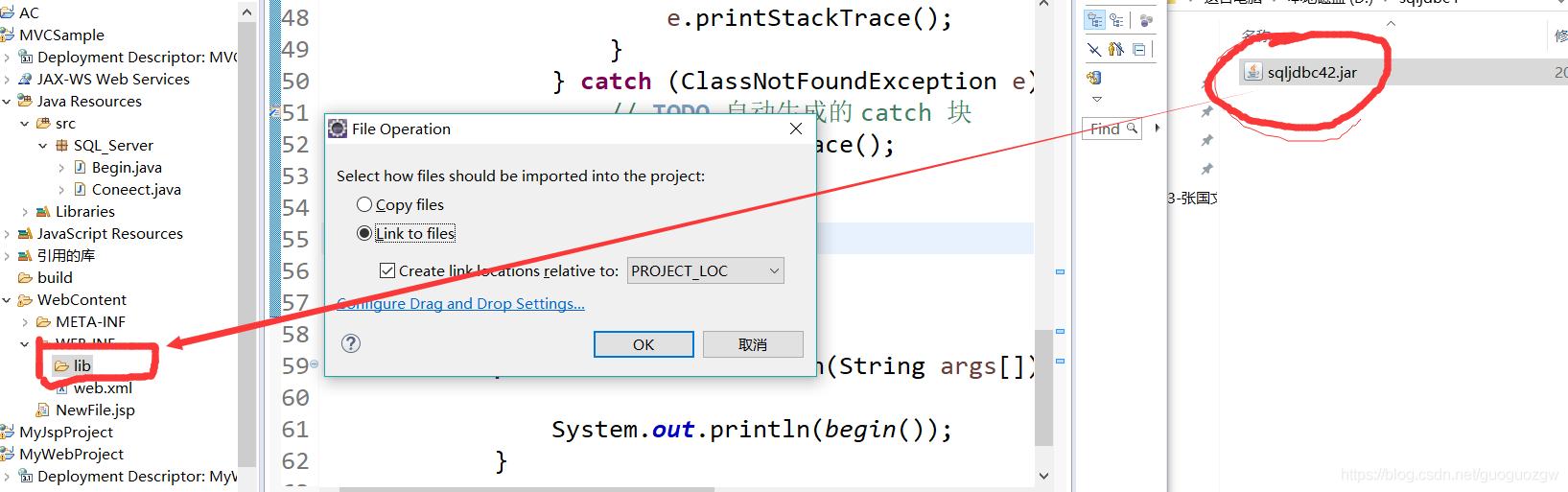 直接 把你的jar包  拖过来 放到 lib中 然后 你的tomcat服务器  上面的 两种 方式 都是可以的  然后 在点击 restart 就可以再次运行了