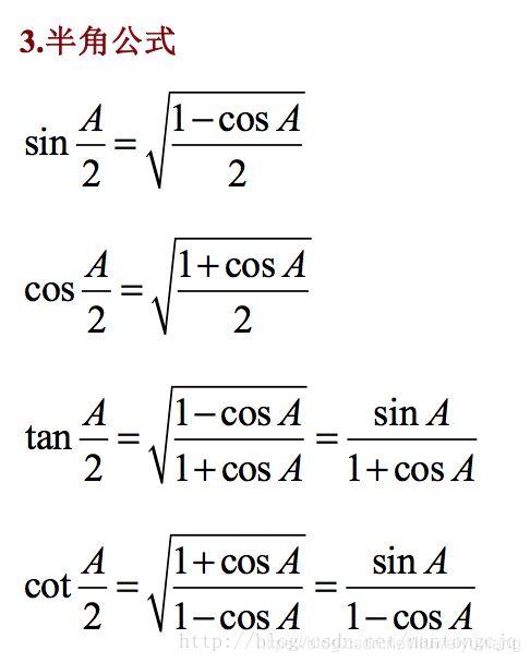 常用不定积分公式_微分和积分公式大全_Lavi的专栏-CSDN博客