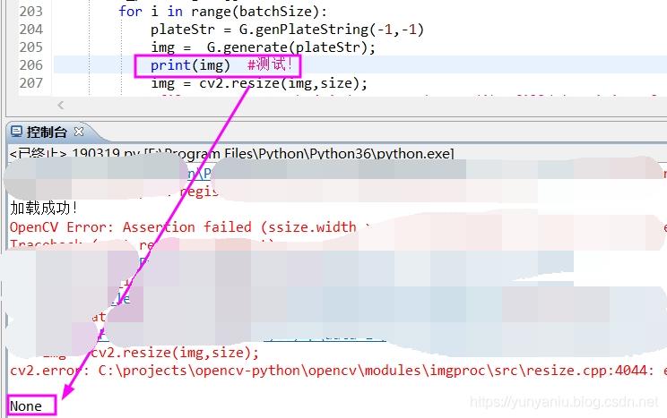 成功解决cv2 error: C:\projects\opencv-python\opencv\modules