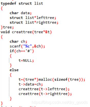先序创建二叉树