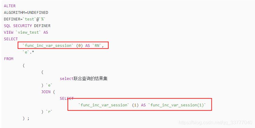 Oracle视图里rownum在mysql视图中的替代方案