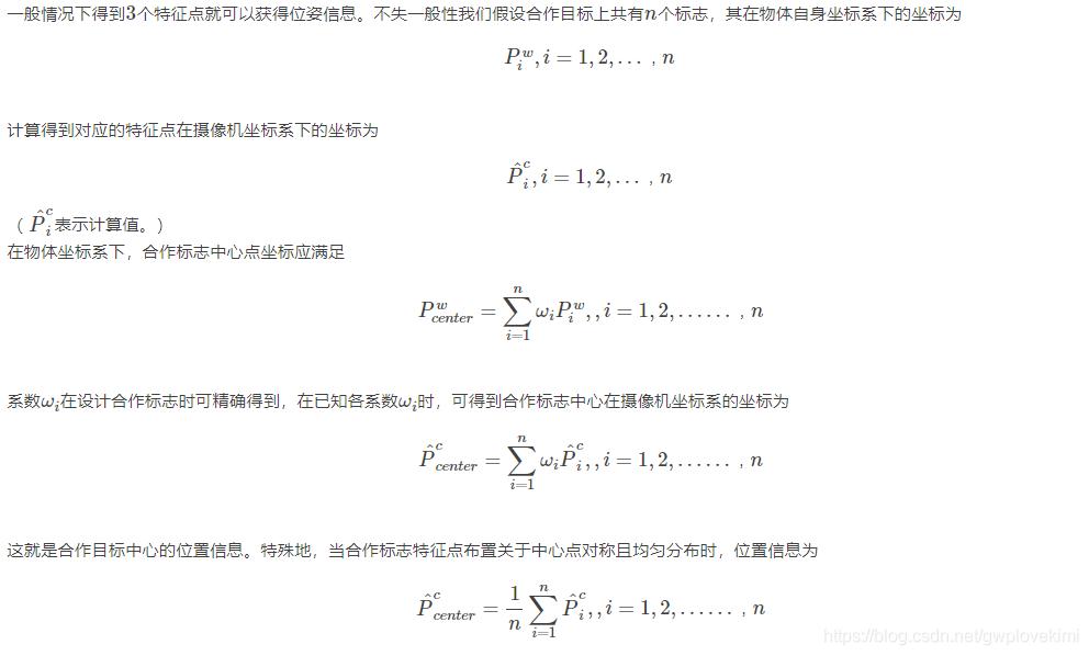 https://img-blog.csdnimg.cn/20190506194254535.png?x-oss-process=image/watermark,type_ZmFuZ3poZW5naGVpdGk,shadow_10,text_aHR0cHM6Ly9ibG9nLmNzZG4ubmV0L2d3cGxvdmVraW1p,size_16,color_FFFFFF,t_70