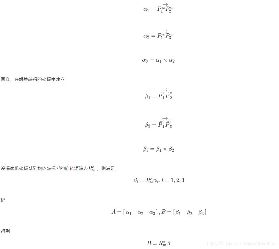 https://img-blog.csdnimg.cn/20190506194525959.png?x-oss-process=image/watermark,type_ZmFuZ3poZW5naGVpdGk,shadow_10,text_aHR0cHM6Ly9ibG9nLmNzZG4ubmV0L2d3cGxvdmVraW1p,size_16,color_FFFFFF,t_70