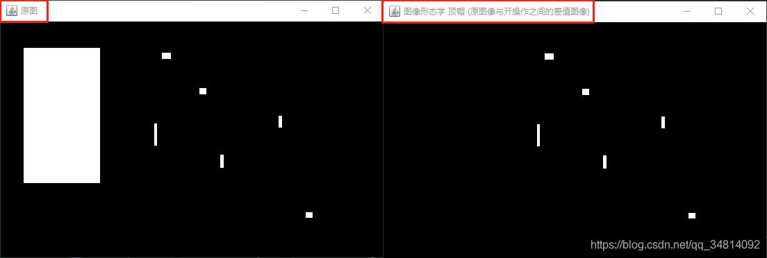 图像形态学 顶帽 (原图像与开操作之间的差值图像)