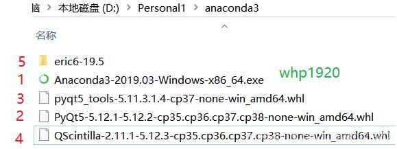 anaconda+pyqt5+eric6开发环境安装- whp1920的博客- CSDN博客