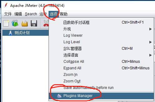 Jmeter插件安装- Anita__Li的博客- CSDN博客