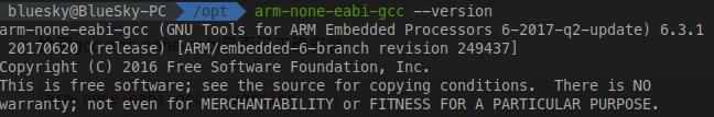 检测gcc-arm-none-eabi