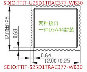 QCA9377 QCA1023系列蓝牙WiFi二合一模块方案选型参考