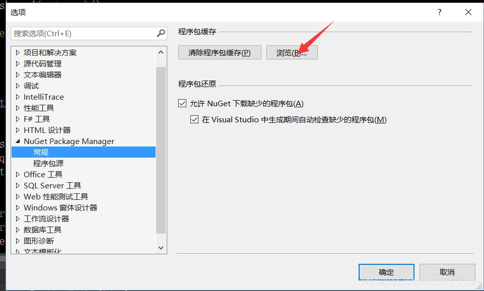 vs2013安装rest sdk(window10环境下) - peng_a_nan的博客