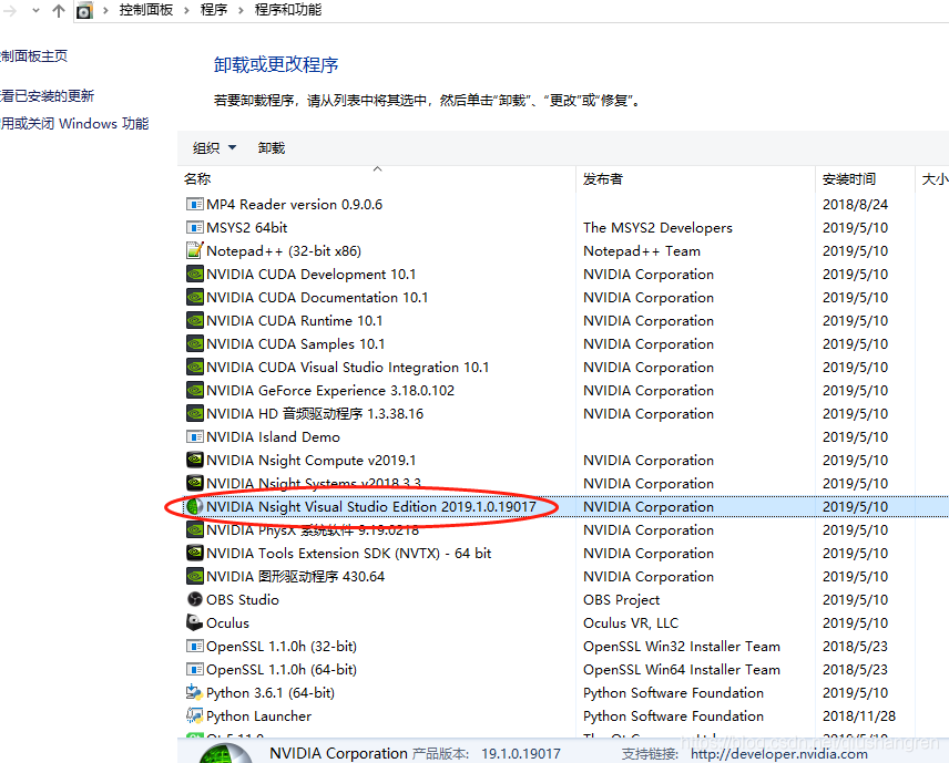 CUDA Visual Studio Integration Installation failed