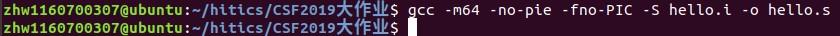 图3.2.1编译命令