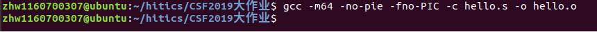 4.2.1 汇编命令