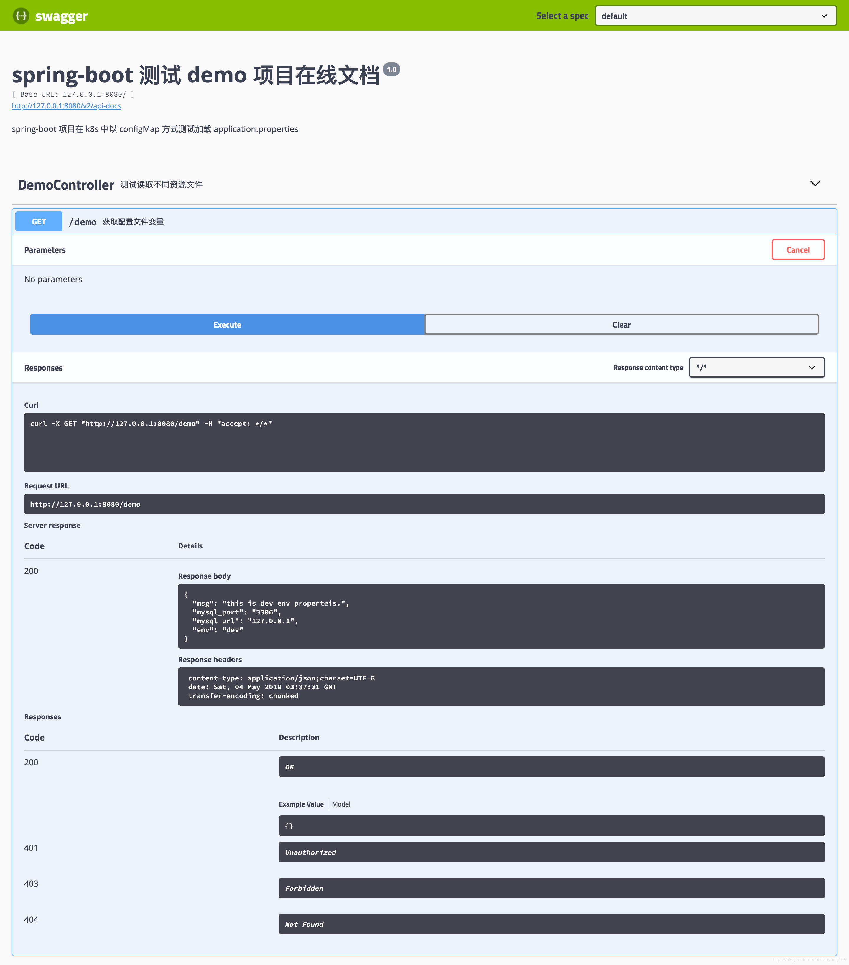 spring-boot-demo
