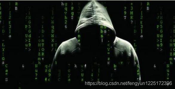 黑客技术入门