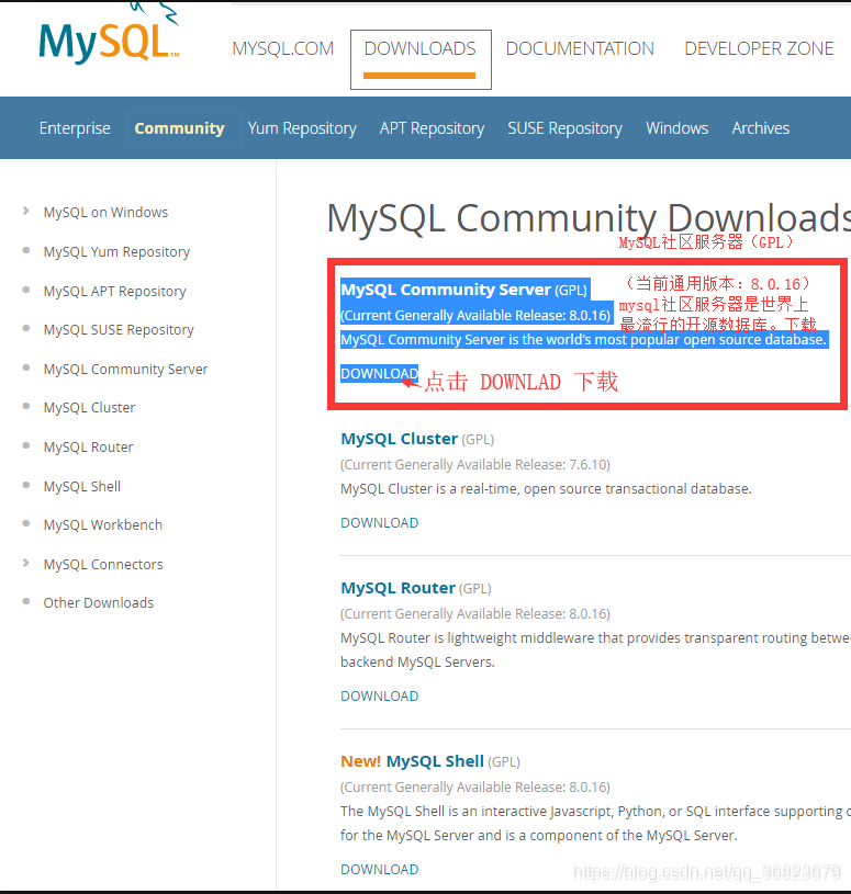 MySQL 8.0安装详细步骤-版本8.0.16-WINx64(MySQL-Community Edition-8.0.16-winx64 Installation detailed-不定期修改优化)