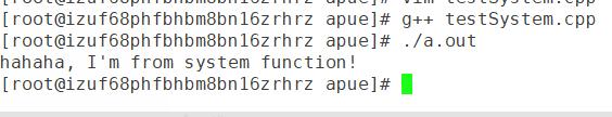 system函数实例