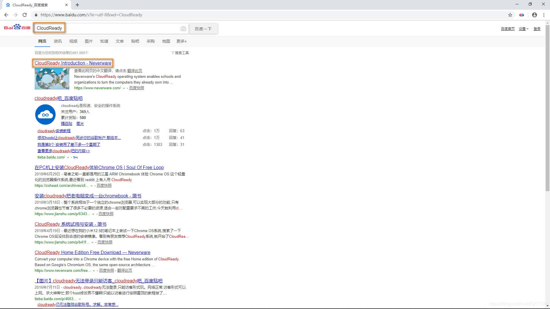 安装CloudReady,体验Chrome OS - π的博客- CSDN博客
