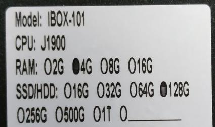Huawei E3372 Api Error 125002