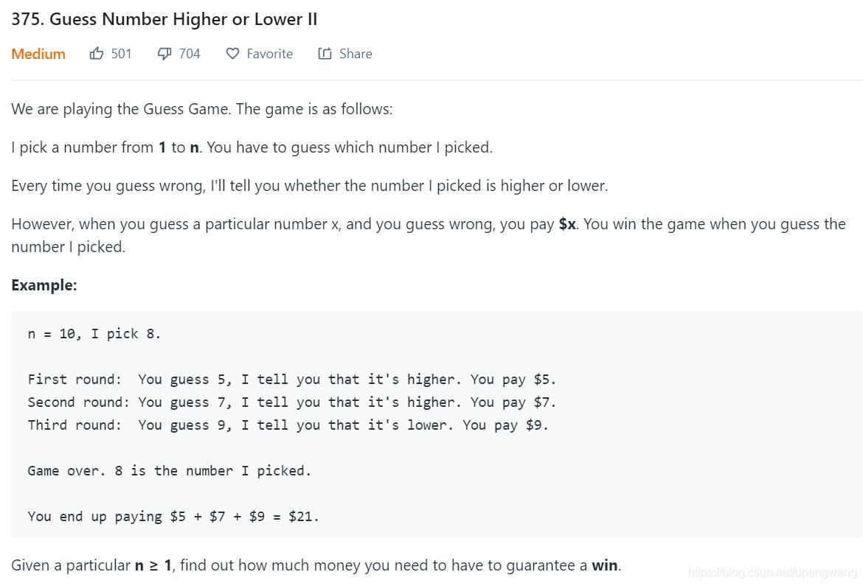 Leetcode】375  Guess Number Higher or Lower II - 要失业了- CSDN博客
