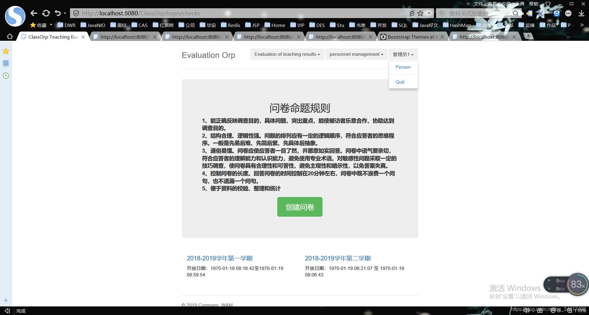 ![Insert picture description here](https://img-blog.csdnimg.cn/20190519130625169.?x-oss-process=image/watermark,type_ZmFuZ3poZW5naGVpdGk,shadow_10,text_aHR0cHM6Ly9ibG9nLmNzZG4ubmV0L3FFt_colort_color_de,size_zmV0L3
