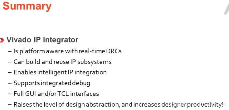 第34讲UltraFast设计方法学(13):利用Vivado IP Integrator