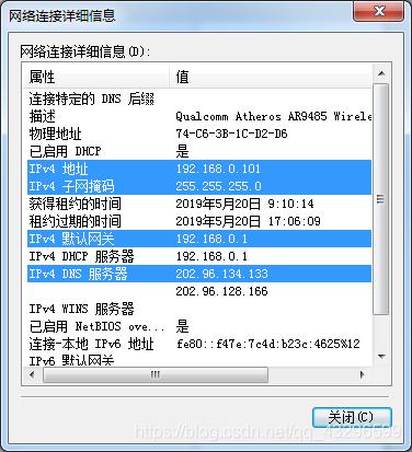 《怎么设置电脑的固定IP地址?》