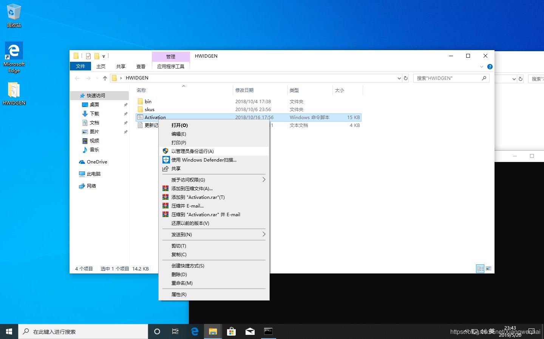 分享一个Windows10永久激活的工具- Xiangwenhai的博客- CSDN博客