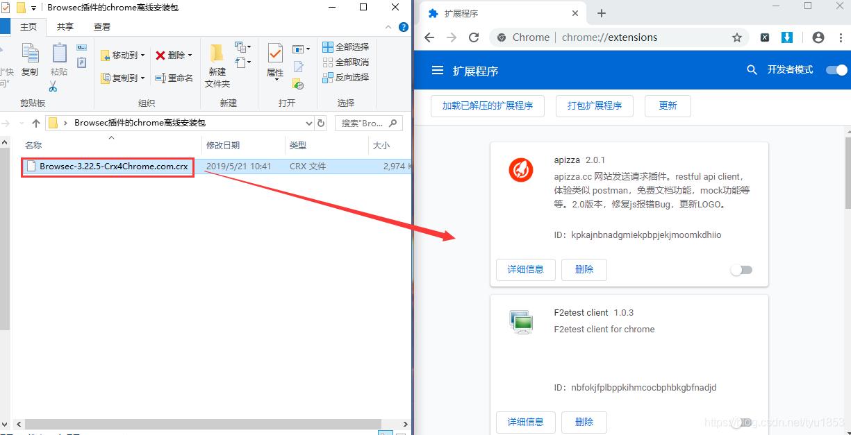 Browsec插件、Browsec插件的chrome离线安装包下载- tyu1853的博客- CSDN博客