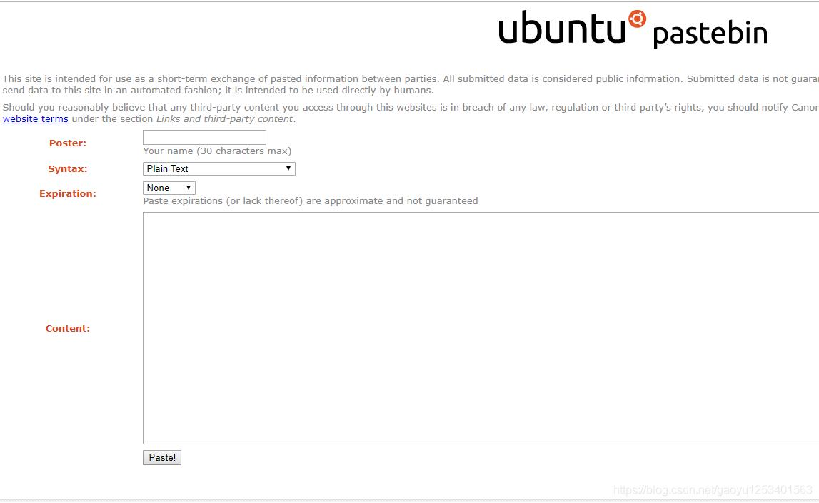 随时分享发布代码的工具——ubuntu Pastebin