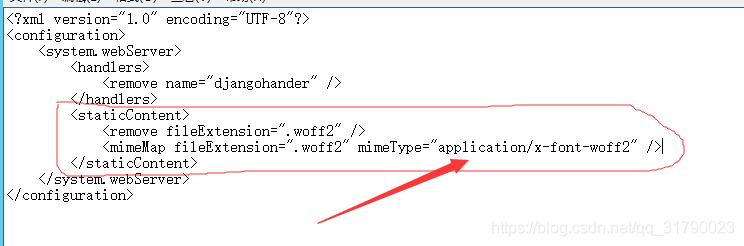 django+boostrap项目部署在IIS上出现找不到woff2文件404错误