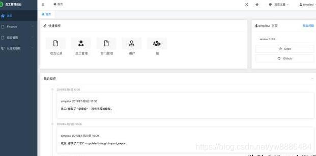 django-simpleui主页