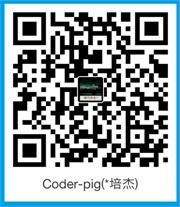 20190524172719437.jpg