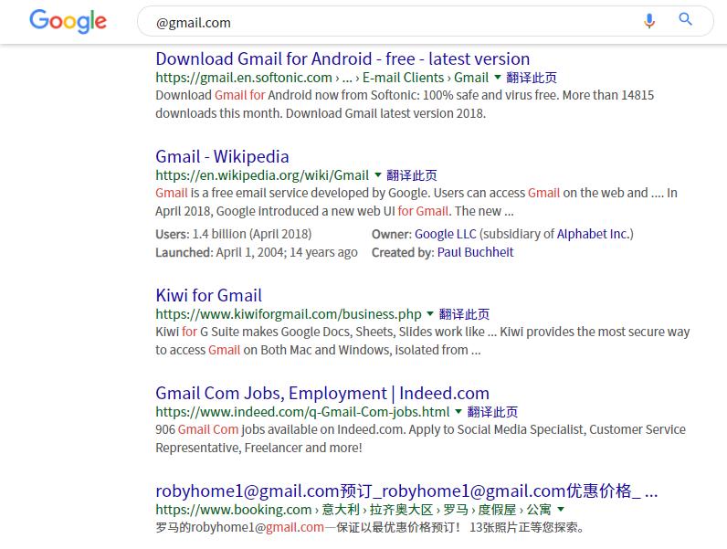 """在 Google 中搜索 """"@gmail.com"""""""