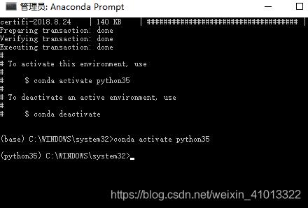 安好python3.5并激活