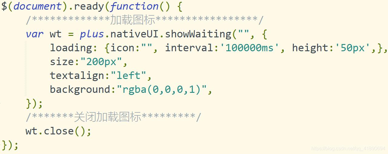 进入需要加载显示的页面的JavaScript方法语句代码视图: