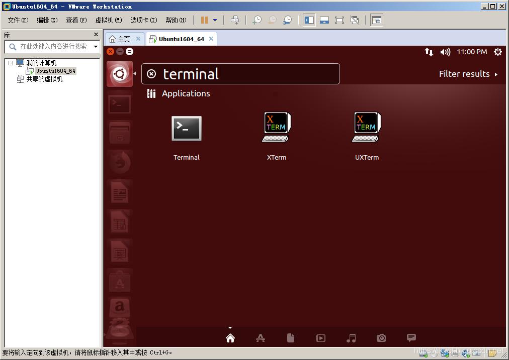 图15(Ubuntu应用搜索界面)