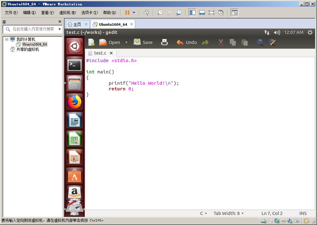 图19(Ubuntu代码编写界面)