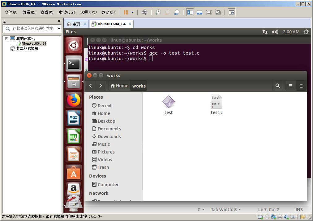 图20(Ubuntu程序编译界面)