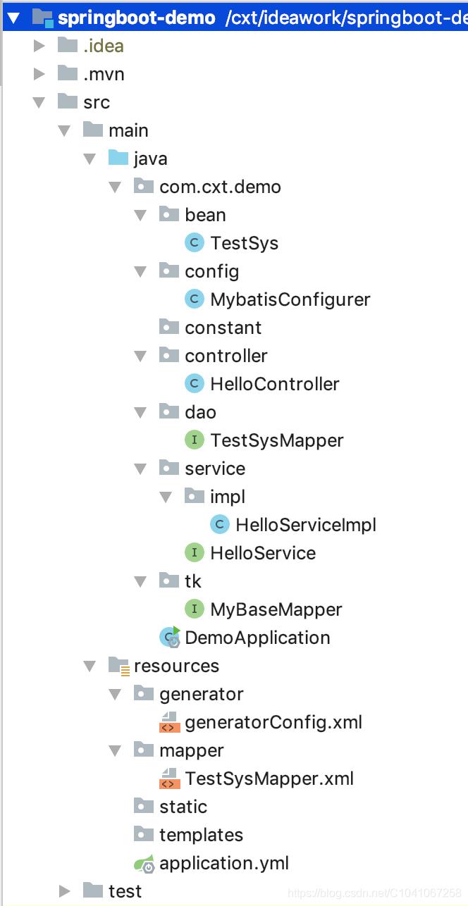 springboot搭建后台框架(一)整合tkMapper - 田子先生的个人