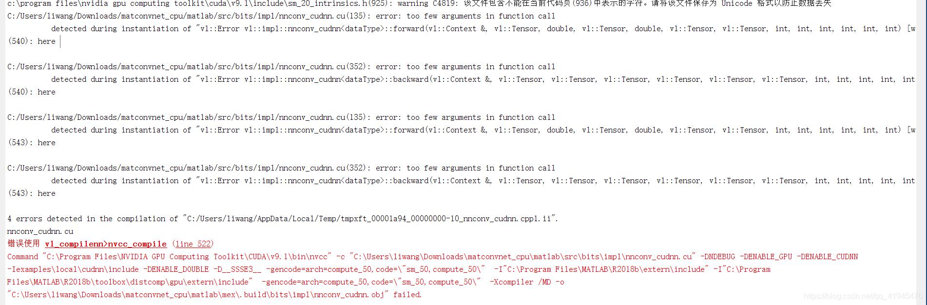 是另一个cu文件中的函数问题