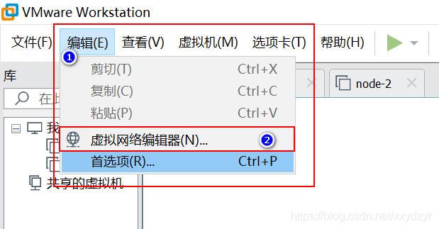 虚拟机设置固定IP