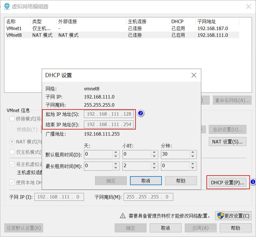 虚拟机设置固定IP01