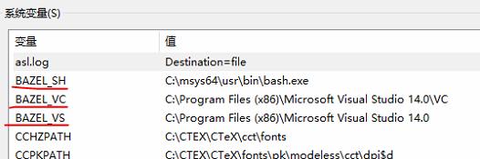 windows下使用bazel 编译tensorflow 1 12 dll tensorflow动态