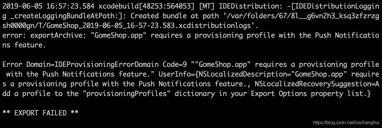 iOS xcodebuild命令行打包的坑- ioszhanghui的博客- CSDN博客
