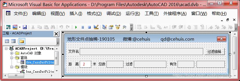 AutoCAD VBA点抽稀程序- Qin 的博客- CSDN博客