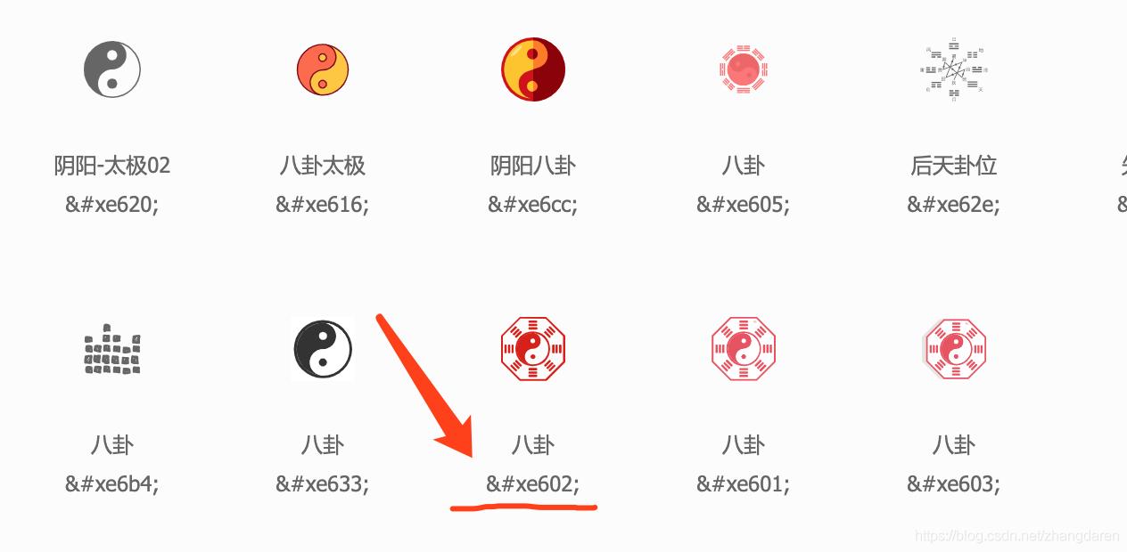 uni-app里nvue页面引用iconfont图标经验分享