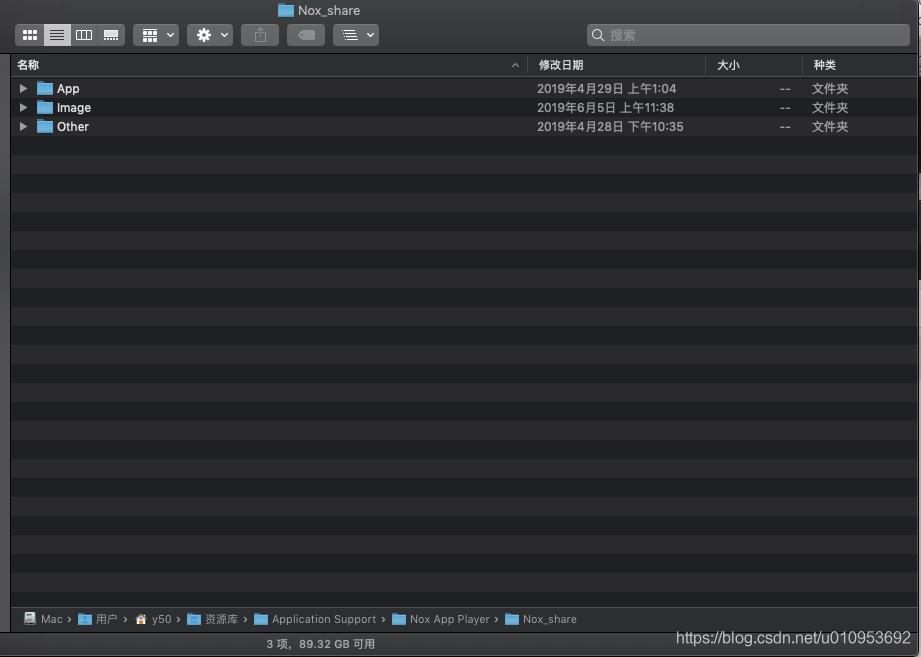 macOS 安卓模拟器Nox夜神模拟器共享目录- mixboot - CSDN博客
