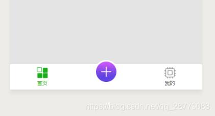 自定义tabBar