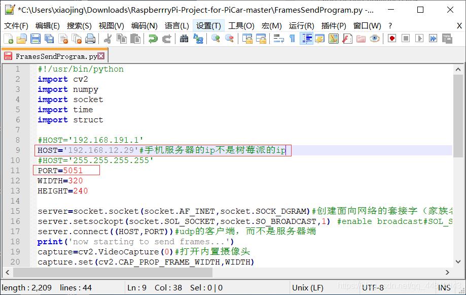 FrameSendProgram程序